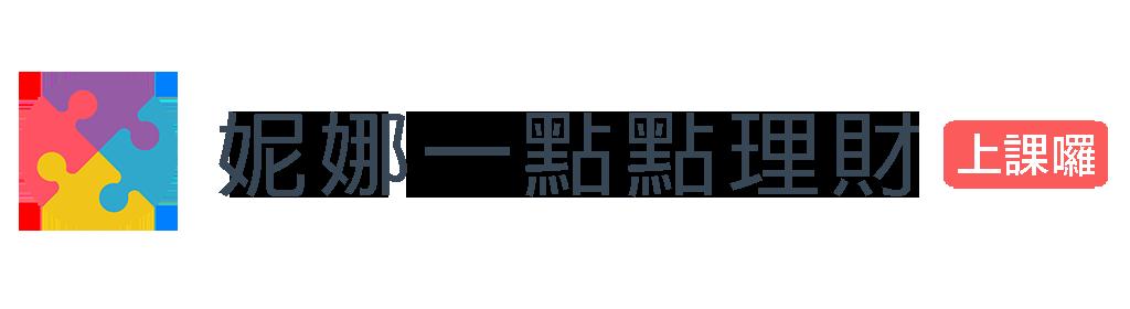 上課囉logo